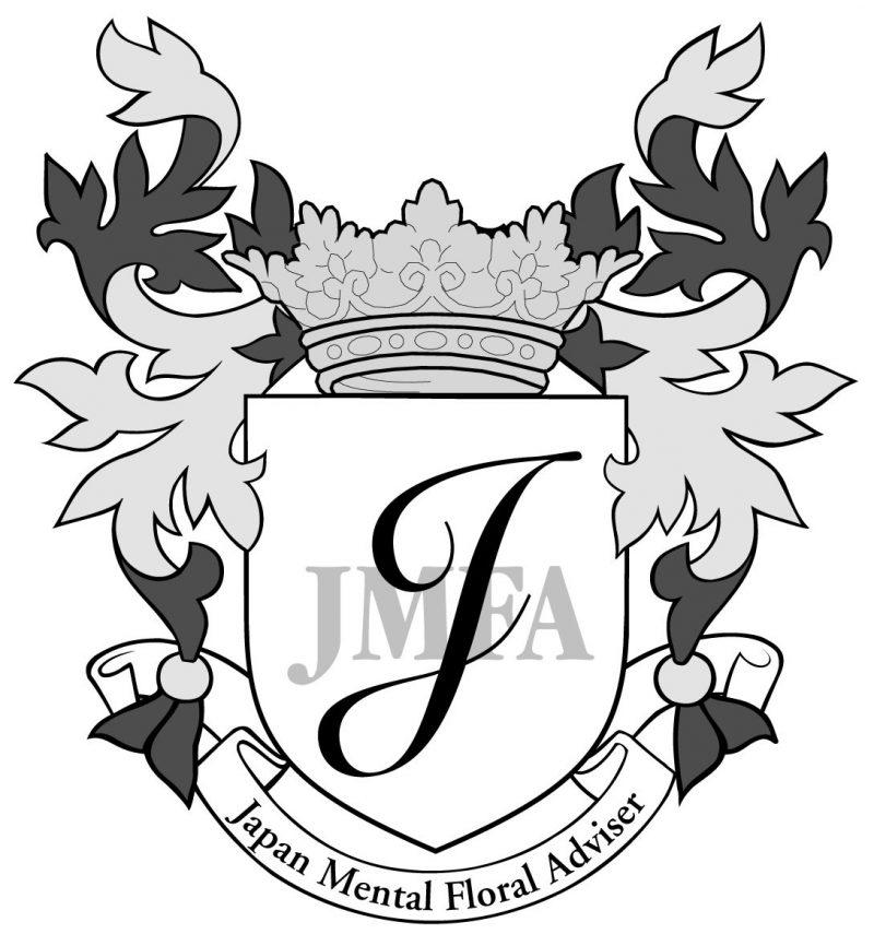 JMFA mark