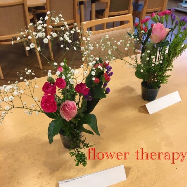 フラワーセラピー 高齢者施設